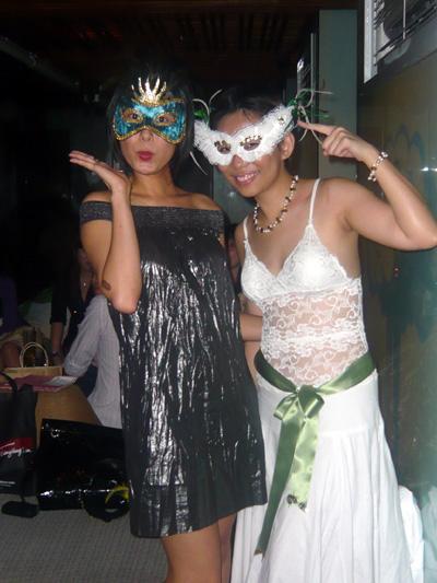 I actually bought my mask ...  sc 1 st  mummy/why - WordPress.com & Masquerade u2013 mummy/why