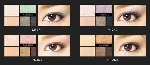 shiseido maquillage true eyeshadow - True Colors Maquillage