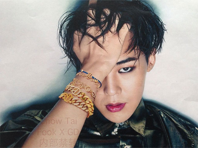 CTF x G-Dragon Collection